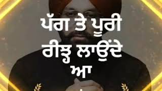 Eyes on you - Tarsem jassar