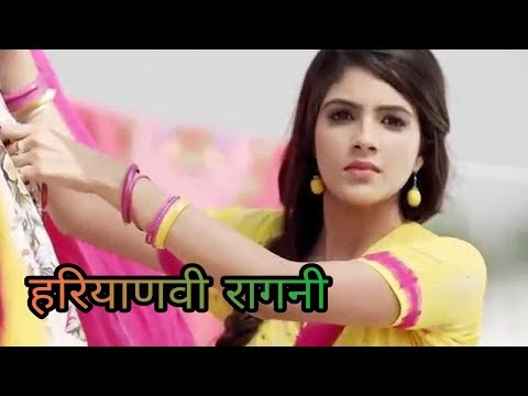 Best haryanvi ragni remix || छटपट घूंघट ठाले मेरी जान र || New ragni video mix