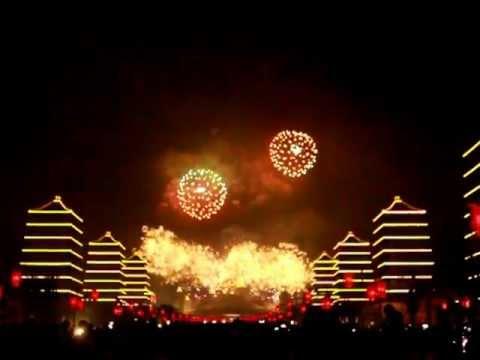 2013高雄燈會藝術節佛光山燈區