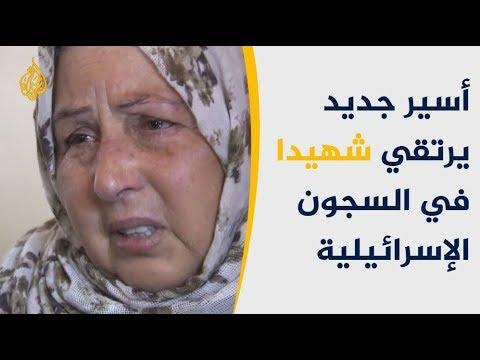 حالة تأهب بالسجون الإسرائيلية إثر استشهاد الأسير نصار طقاطقة  - نشر قبل 6 ساعة