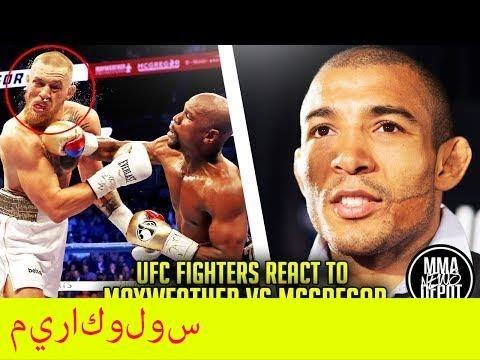 UFC Fighters react to Floyd Mayweather vs Conor McGregor outcome;Jose Aldo, Eddie Alvarez, Nick Diaz