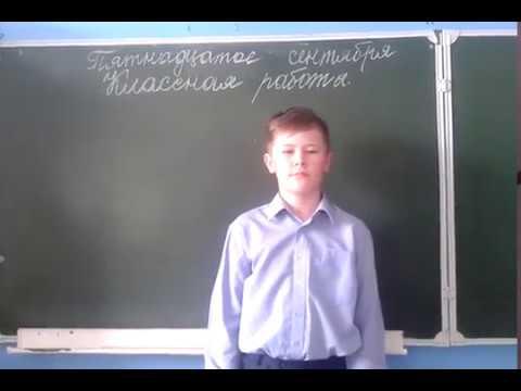 Изображение предпросмотра прочтения – ДанилШироченко читает произведение «Мой садик» А.Н.Плещеева