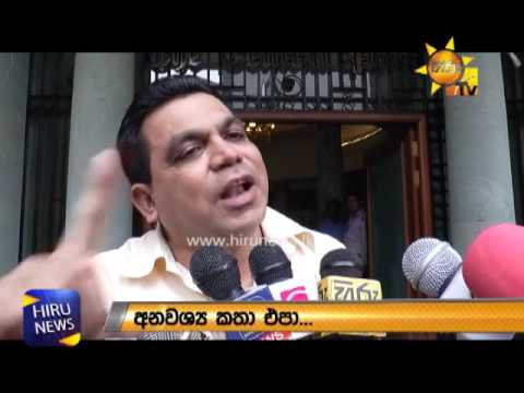 Lalith Weeratunga, Singer Nalin Perera, Ranjan Ramanayake and Senadhipathi questioned for hours