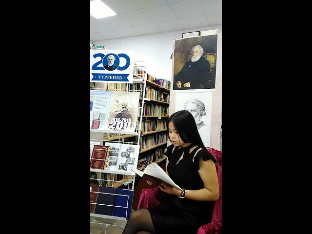 Изображение предпросмотра прочтения – ЕкатеринаКривенко читает произведение «Ася» И.С.Тургенева