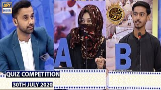 Shan-e-Haram - Quiz Competition - 30th July 2020 - ARY Digital