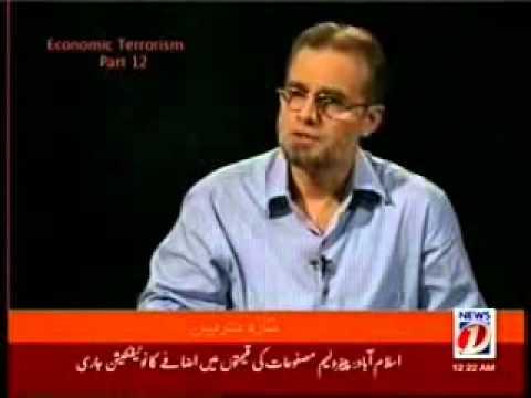 Economic Terrorism by Syed Zaid Zaman Hamid Ep 12