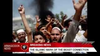 Allah 666 -The Mark Of The Beast