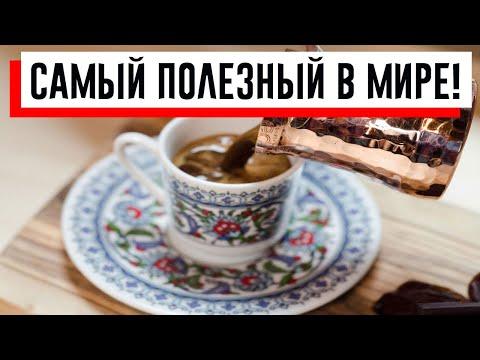 Греческий кофе признали самым полезным в мире. Вот рецепт самого полезного кофе по-гречески!