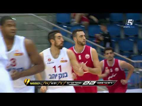 Highlights - Israeli Cup: Hapoel Jerusalem 79 at Hapoel Beer Sheva 62