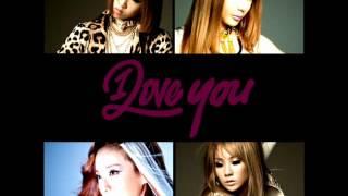 2NE1 - I Love You ( Acapella)