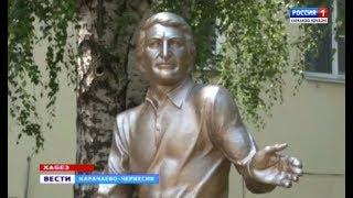 77 лет со дня рождения Аслана Даурова автора гимна Карачаево Черкесии