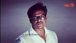 Comali Nanba Nanba Lyric Cover Song RJ Vijay Prabakar