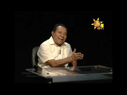 Hiru TV Salakuna | S.B. Disanayake | EP 167 | 2019-01-07
