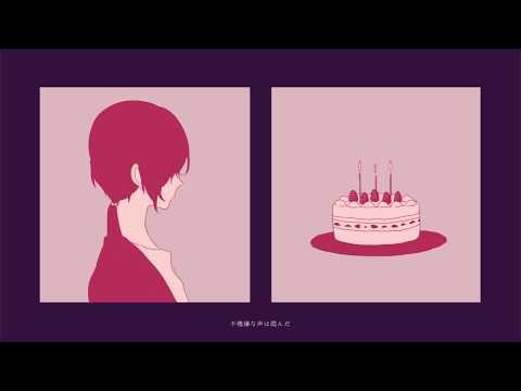 【uki3/ewe】カトラリー feat.Hatsune Miku  (cutlery)