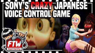 Yoake no Mariko - ONE OF THE PS2