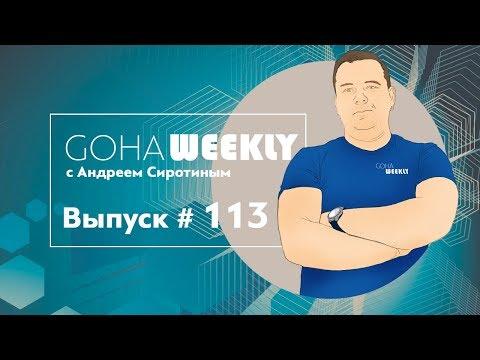 Видеоновости GoHa weekly #113 - Королевская битва в Black Desert и обновление в TESO