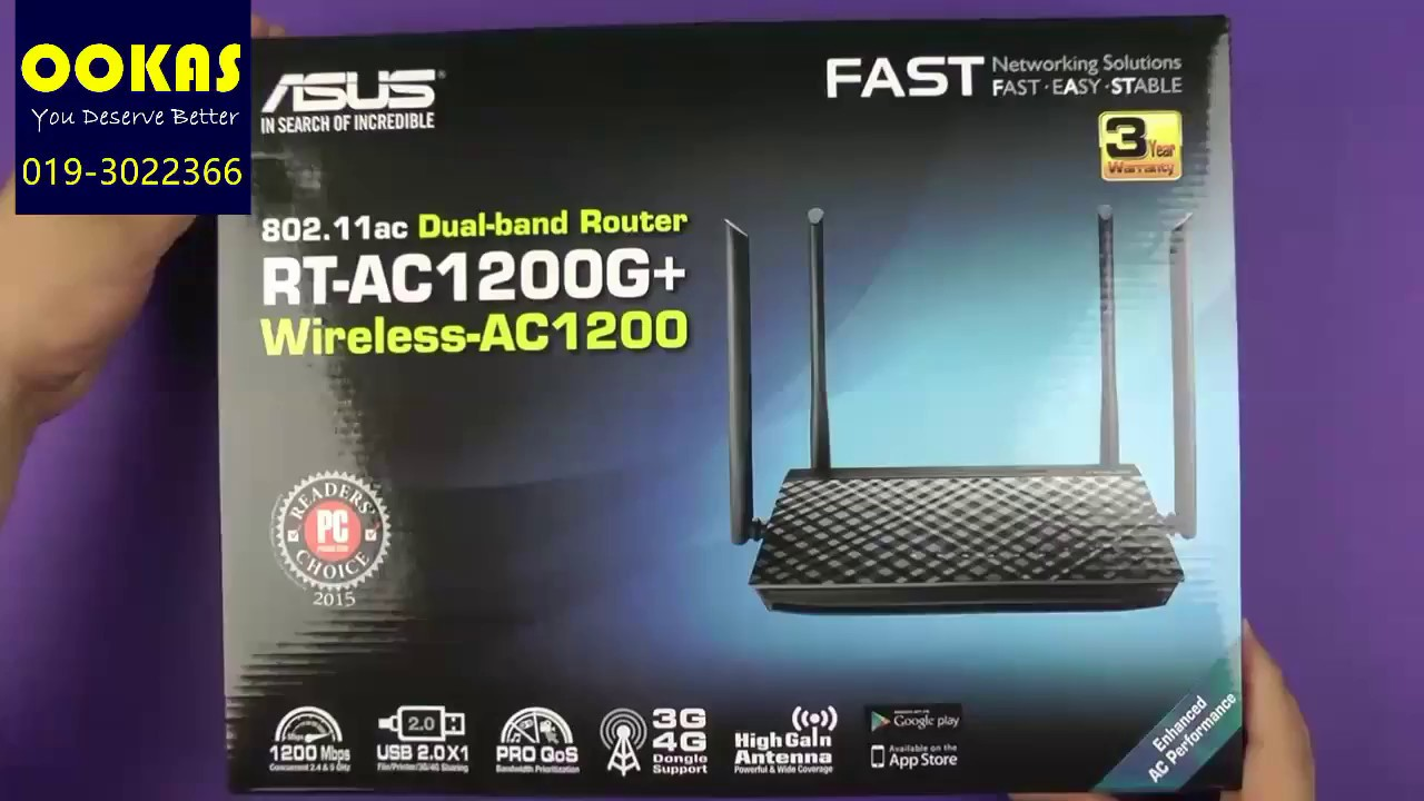 ASUS RT-AC1200 ROUTER WINDOWS 10 DRIVER DOWNLOAD