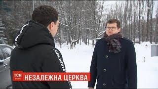 Реакція українських політиків на надання українській церкві Томосу