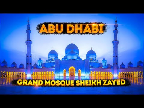 самая красивая мечеть