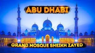 самая красивая мечеть в мире