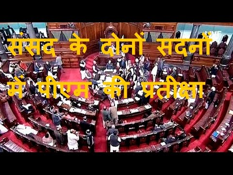 DB LIVE   212 NOVEMBER 2016    Yet another day of washout in Parliament