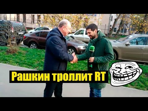 Рашкин с Навальным в бане не купался