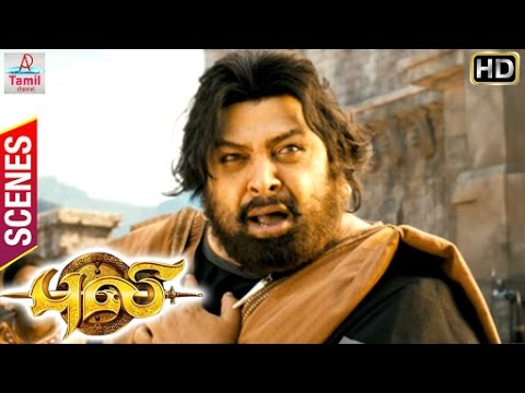 Puli Tamil Movie | Scenes | Prabhu reveals his story | Prabhu | Vedalams
