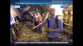 15 07 2014 Метро Москвы  Трагедия