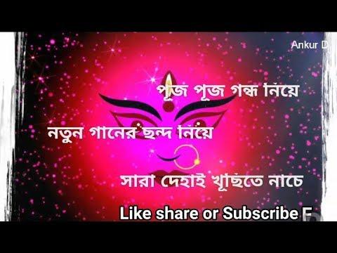 durga-puja-special-status-full-bengali-version-|-dhak-baja-kashor-baja-whatsapp-status