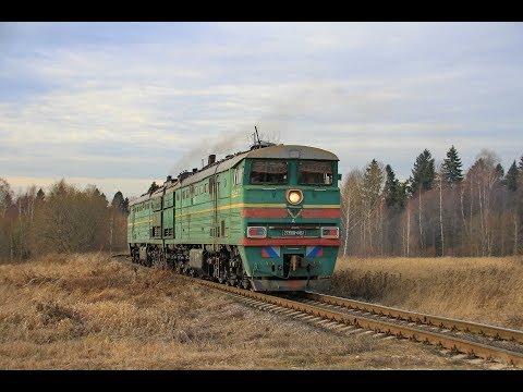 """2ТЭ10В-4457, подъездной путь АО """"ЗТЗ"""""""