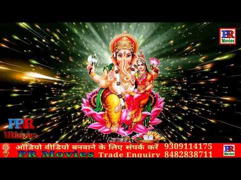 #prmovies-#aarti-#trance-#djremix-ganpati-new-dj-trance-2019-//ganpati-dj-aarti-song-2019-ncs