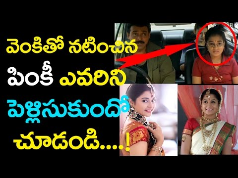 Actress Sudeepa Married Unknown Person || Top Telugu Media