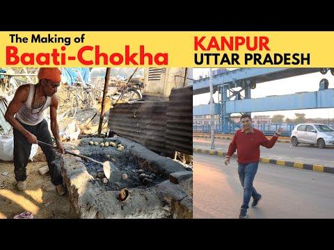 Kanpur, Uttar Pradesh Tour| Things to do in Kanpur | Bati Chokha in Kanpur