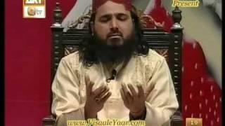 URdu Naat(Pekar e Dilruba)ASif Ali Zahoori.By Visaal