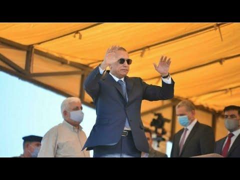 ...رئيس الوزراء العراقي سيتوجه إلى واشنطن لبحث الجدول ا  - نشر قبل 7 ساعة