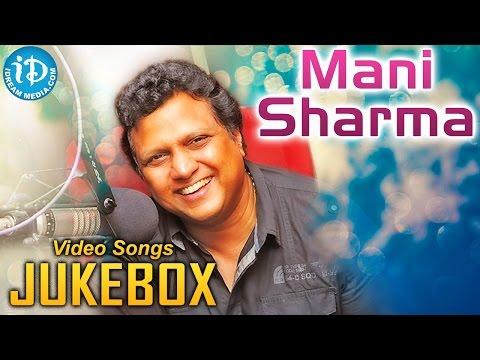 Mani Sharma All Time Hit Video Songs - Jukebox
