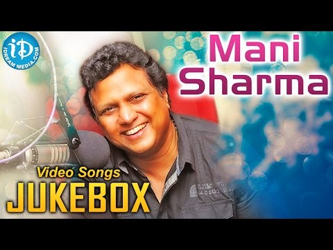 Mani Sharma All Time Hit Video Songs - Jukebox