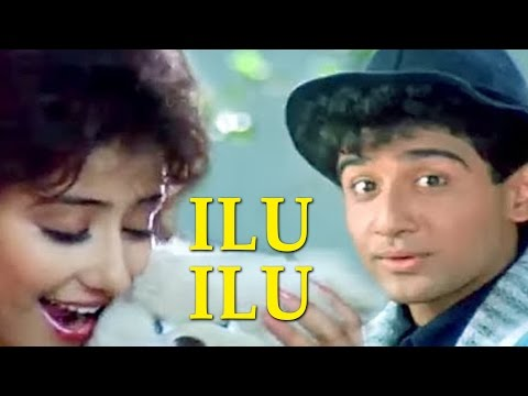 Ilu Ilu  By Manhar Udhas, Kavita Krishnamurthy, Sukhvinder | Saudagar - Valentine's Day Song