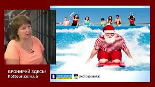 видео новогодние круизы