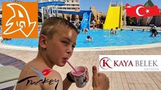 Kaya Belek 5*. Аквапарк. Бассейны и водные горки. Aquapark. Swimming pools and water slides.