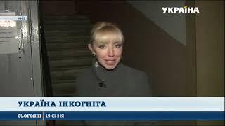 Україна Інкогніта: об'єкти архітектури Києва, які вражають своїми мініатюрними розмірами