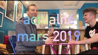 ACTUALITÉ MARS 2019 : LANCEMENT DE LA PRIDE 2019, VENTE D'AFFICHES DE CINÉMA