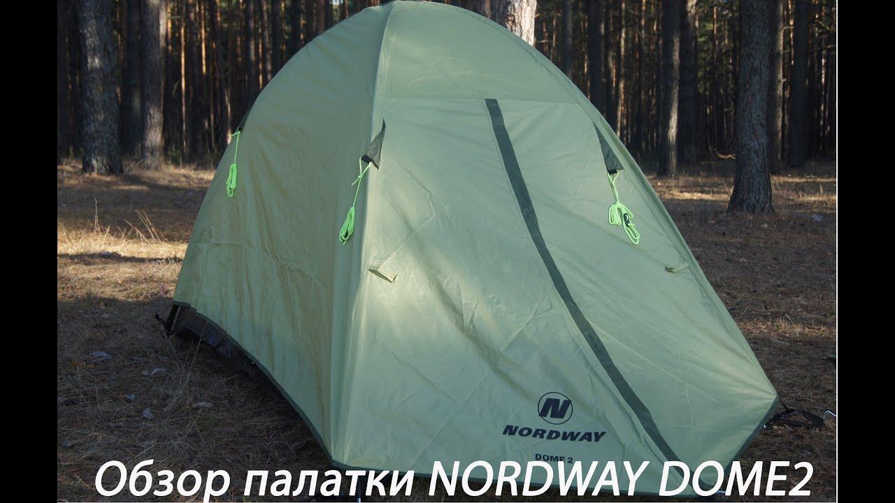 Палатка зимние Helios Куб - YouTube