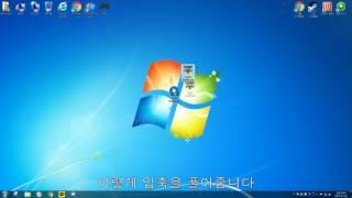 GTA5 무료 다운로드!!!