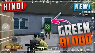 💥How to CHANGE *BLOOD COLOR* PUBG Mobile 0.9 Update   GREEN BLOOD GAMEPLAY HINDI   NOOBTHEDUDE