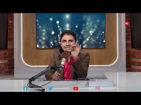 اذاعة محمد الربع .. حلول كل مشاكلك عندنا | عاكس خط