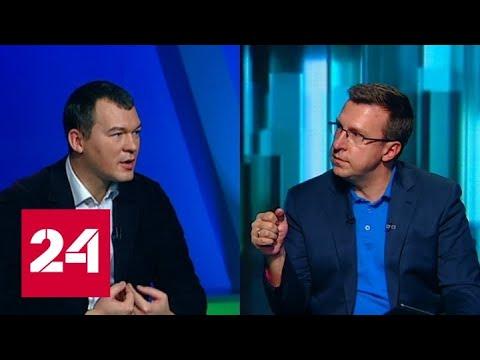 Путин протянул руку американцам: комментарии экспертов - Россия 24