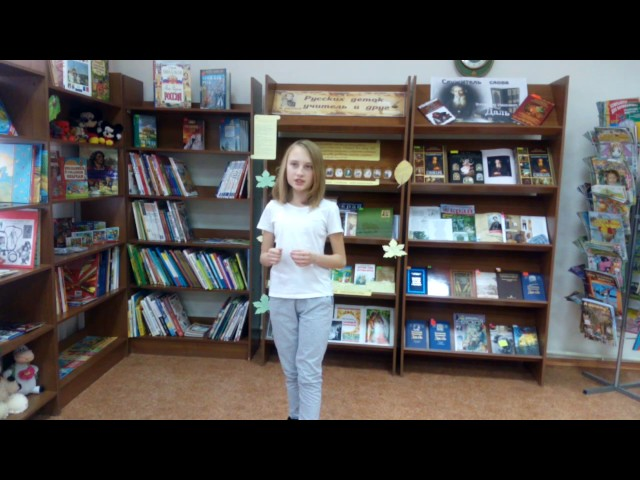 Изображение предпросмотра прочтения – НадеждаБаляева читает произведение «Крестьянские дети» Н.А.Некрасова