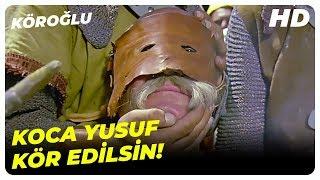 Bolu Beyi, Koca Yusufu Cezalandırıldı  Köroğlu Cüneyt Arkın Eski Türk Filmleri