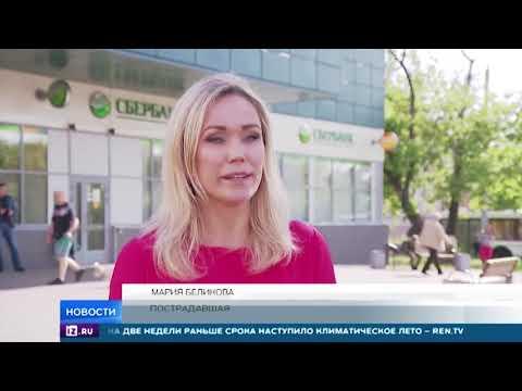 Сбербанк ответил на сообщения о новой схеме хищения денег через терминалы